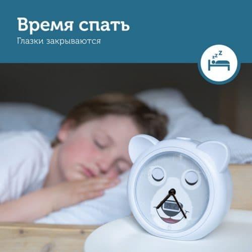 BOBBY_RU_3_Time-to-sleep-LR
